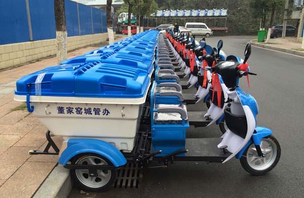 南昌东湖区电动保洁车