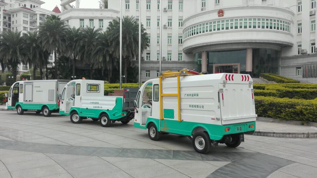 广州番禺区电动环卫车