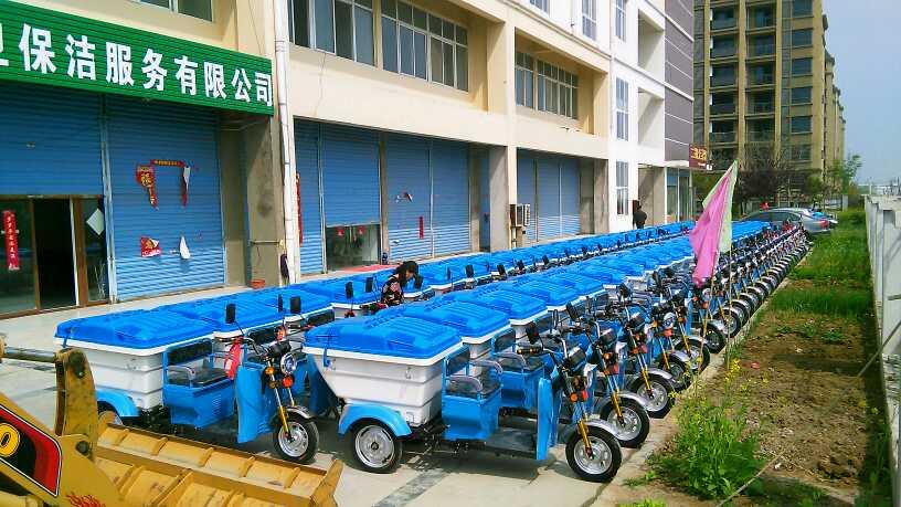 淮南市电动保洁车