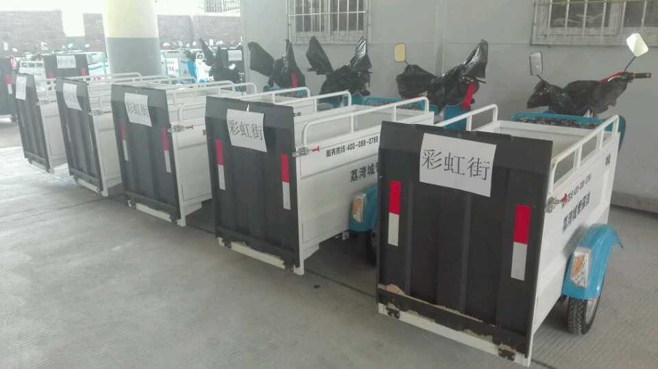 广州荔湾区三轮两桶车