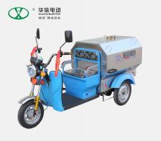 电动三轮垃圾车