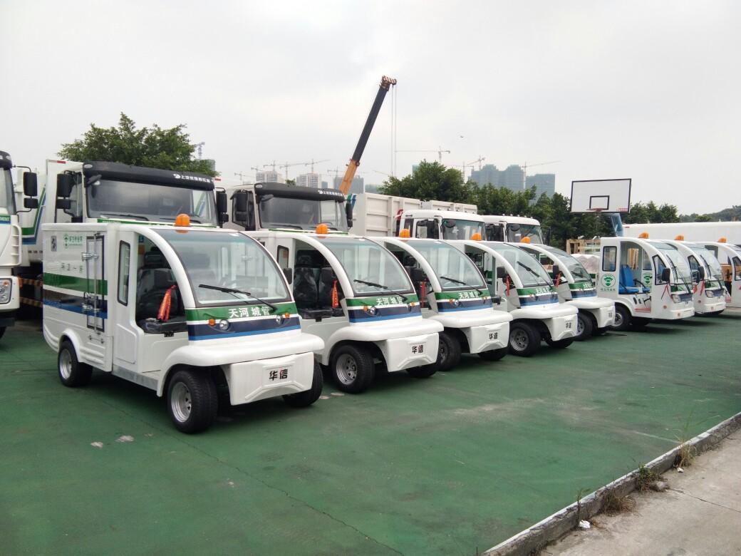 广州电动高压冲洗车