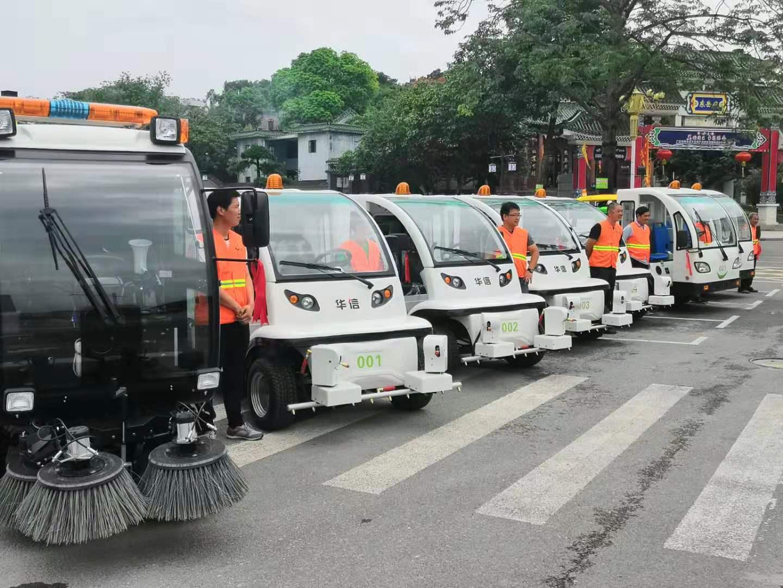 广东东莞扫地车冲洗车
