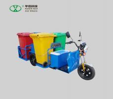 城洁三轮分类四桶车