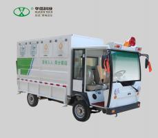 城洁移动垃圾分类投放站(踏板式)